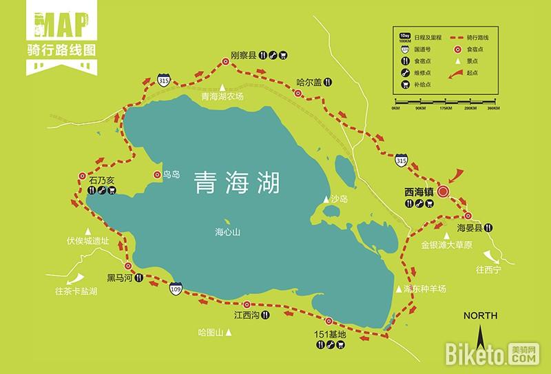 经典路线丨环青海湖骑行攻略与常见问题解答