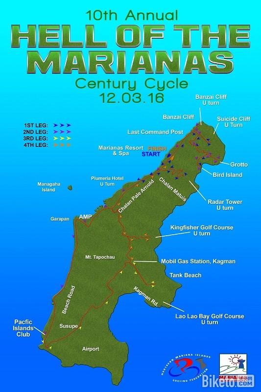 塞班岛在世界地图位置图片