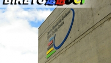 BIKETO走进UCI——这里是国际自行车总部