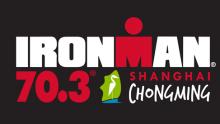IRONMAN 70.3上海站开放报名