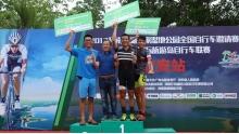 2018海南国际旅游岛自行车联赛(澄迈·瑞溪站)