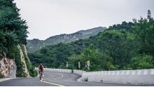 环法挑战赛北京站赛道公布 开启早鸟报名通道