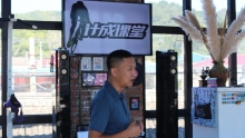 计成课堂北京站:和大PRO一起学理论、踩单车、看比赛