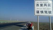 环华九万里(6)北疆印象:葡萄藤、火焰山与无尽戈壁