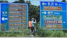 西南桂貴二省騎行D2:東興-峒中 一起爬山嗎?