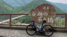【小药水骑行日记】穿锁鞋游日本最长桥 谷濑吊桥