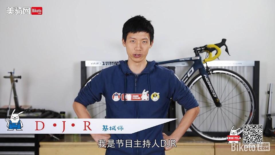 单车基械师二十六集:公路车清洁与保养