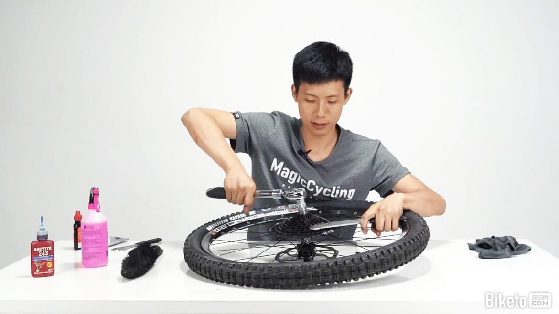 单车机械师