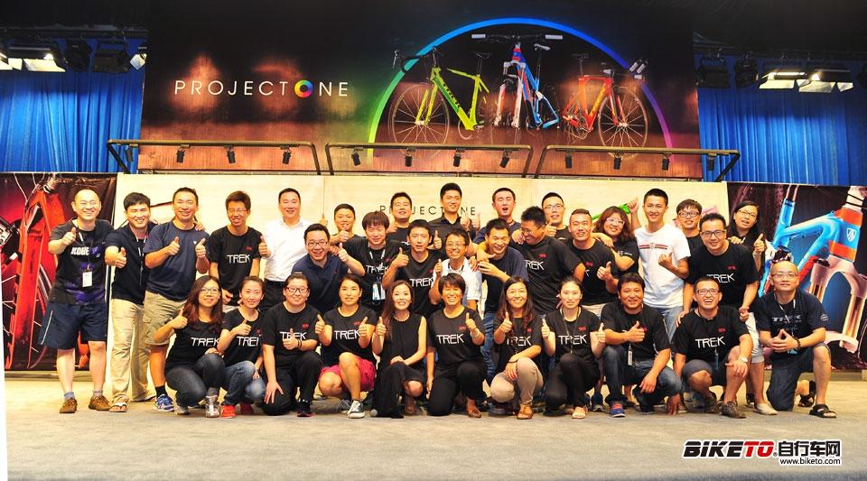 TREK WORLD 2014 颁奖晚宴 Trek 公司大合照