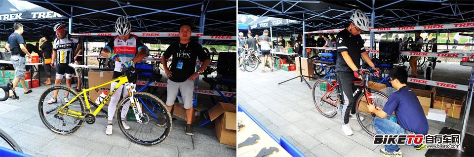 TREK WORLD 2014骑行前准备
