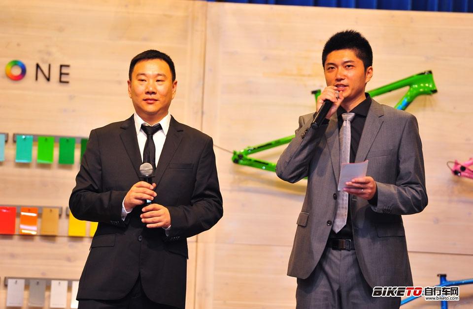 TREK WORLD 2014 颁奖晚宴