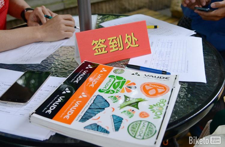 广州速降协会成立  开启新浪潮