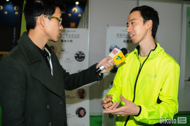 拜客广州首届自行车生态大会