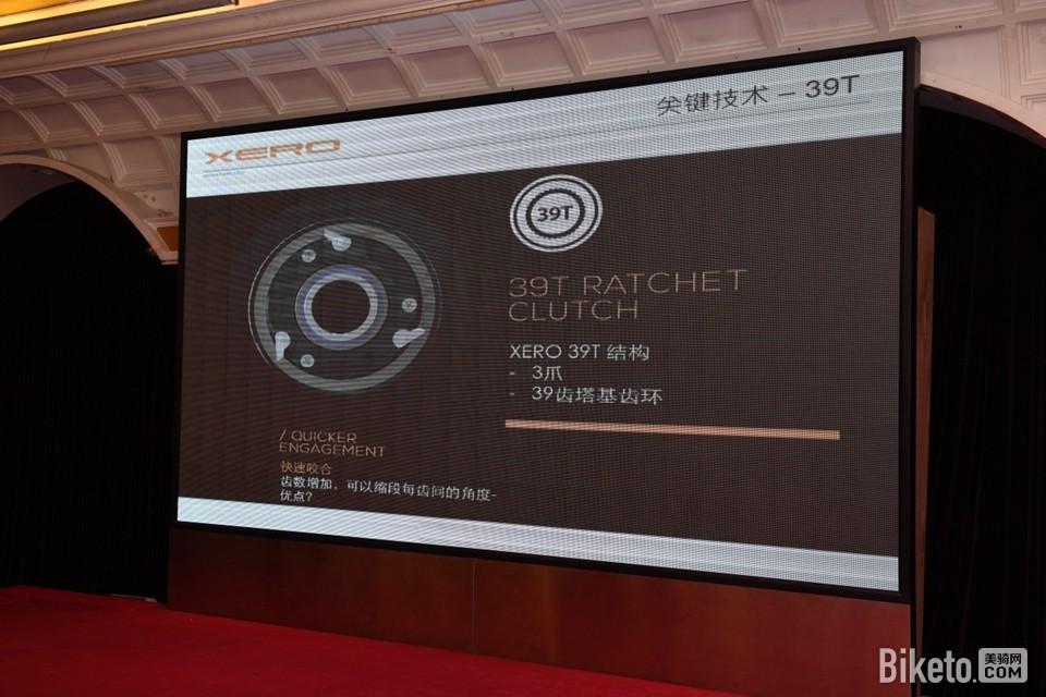 XERO―鑫元鸿轮组2016年新品发布会