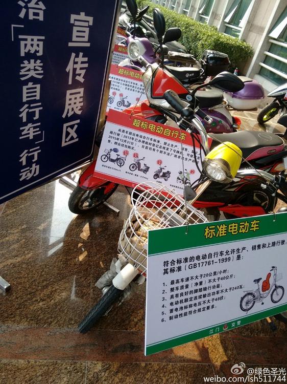 美骑观察丨电动助力自行车想在中国大发展,要先跨过三道槛