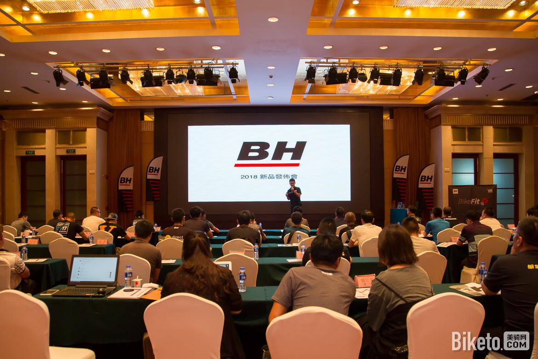 欧洲百年品牌的新面貌 BH 2018年新品发布会