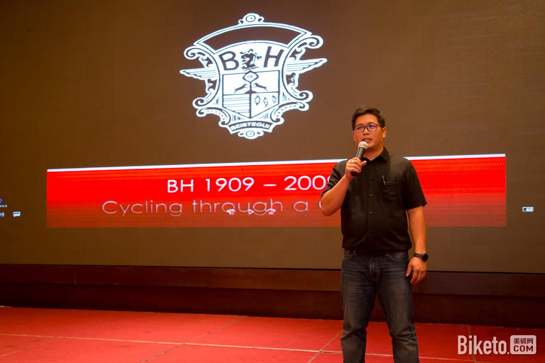 BH2017经销商大会,BH2018新品发布会,BH公路车,BH山地车