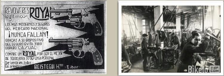 西班牙自行车品牌BH创立于1909年,工厂坐落于埃瓦尔市,最初是一家军火制造商