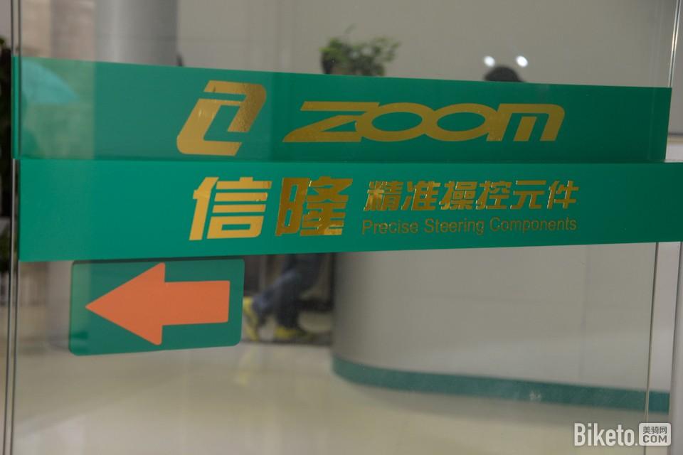 自行车制造业,上市企业,A股上市,大陆市场,台湾市场,行业分析,信隆