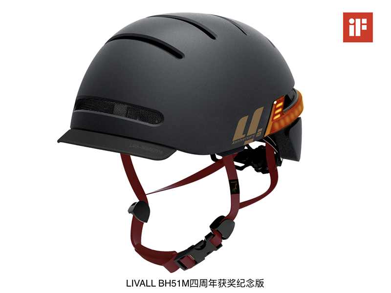 LIVALL,春季发布会,2018新品,智能头盔,自行车头盔,骑行头盔,通勤,城市
