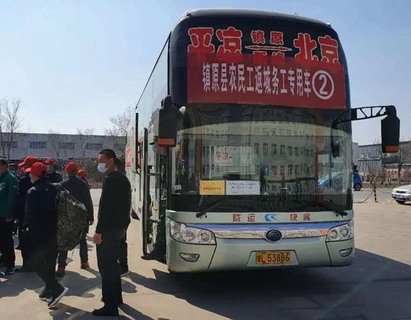 信隆实业有限公司助力甘肃省镇原县脱贫攻坚