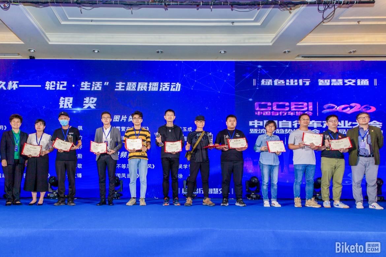 产业大会,中国自行车协会,行业资讯