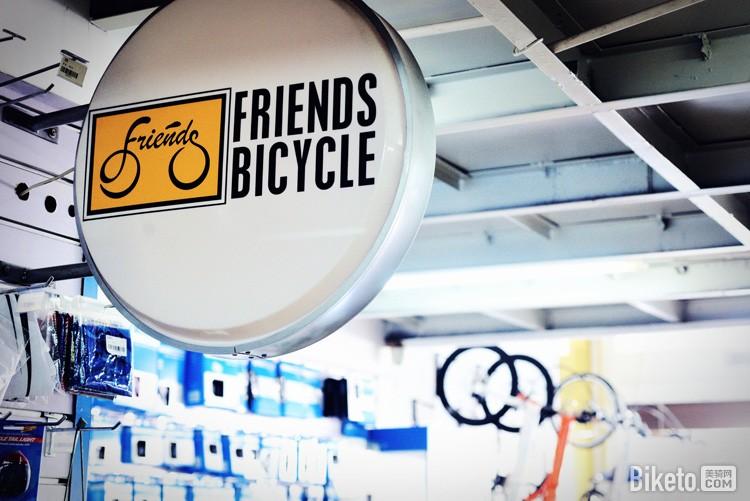 Friends bicycle车店logo
