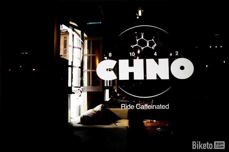 CHNO Café