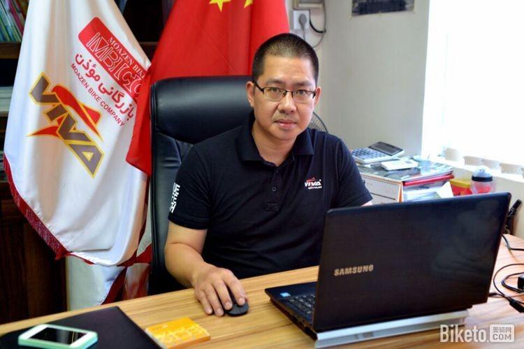 威华自行车副总经理詹喜荣