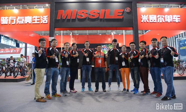 Missile团队