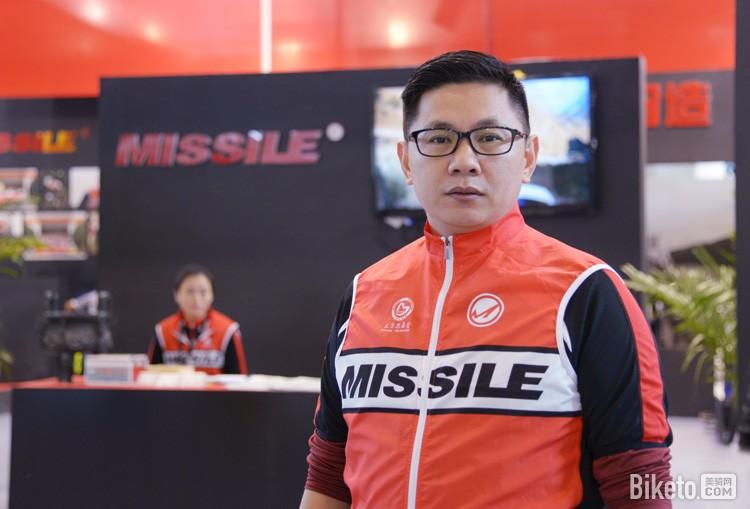 Missile 肖总