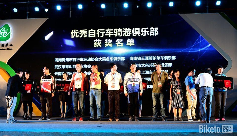 昆山亚洲自行车精品展 自行车之夜颁奖2