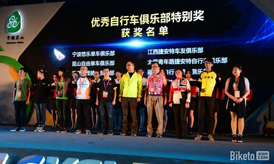 昆山亚洲自行车精品展 自行车之夜颁奖4