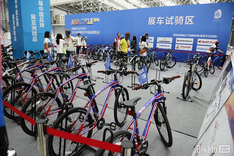昆山亚洲自行车精品展试骑区