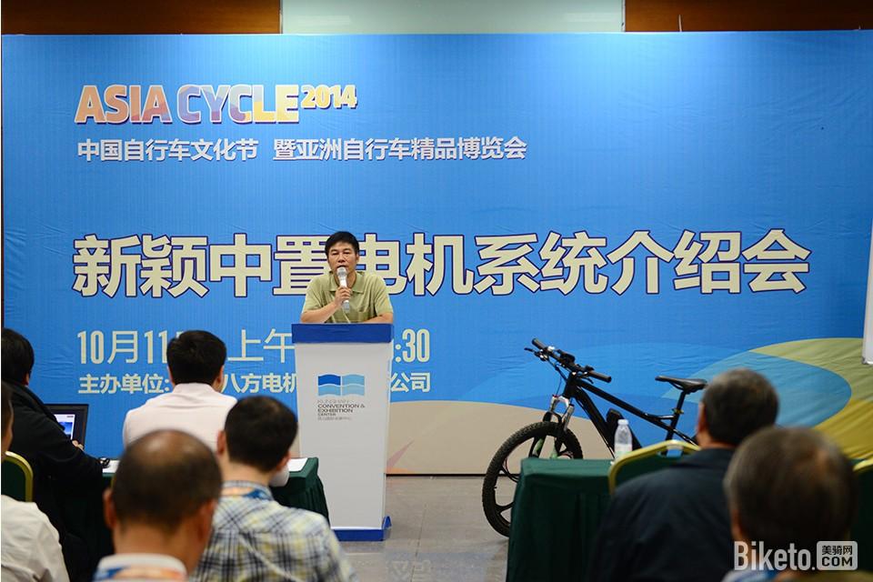 昆山亚洲自行车精品展 八方电机