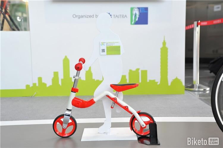电动助力平衡单车