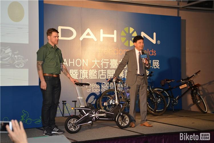DAHON大行与福特合作推出的智能电动折叠车首次在台亮相