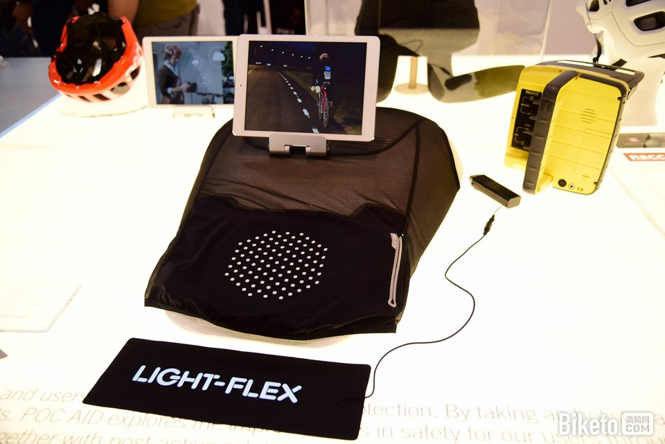 Light-flex发光布料