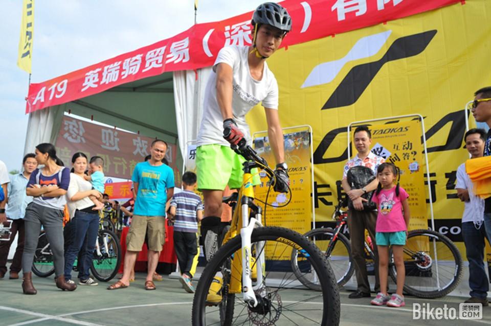 中国国际自行车嘉年华