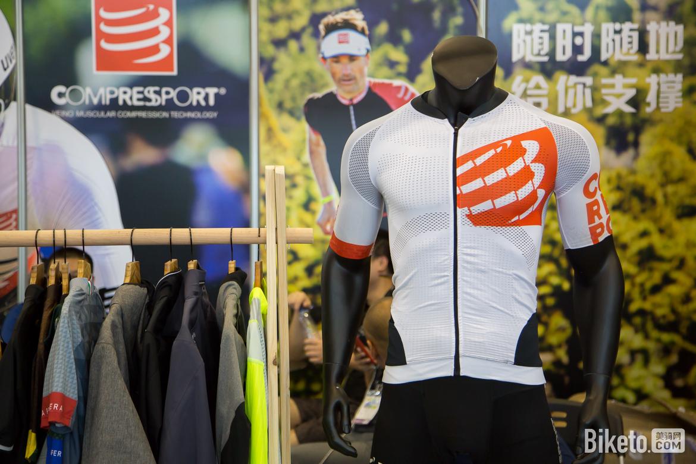 2017亚洲展装备盘点:越做越pro的国产骑行服