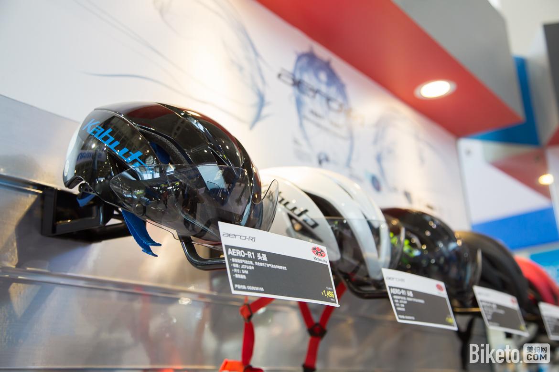 2017亚洲自行车展装备盘点,骑行头盔,自行车头盔,Kabuto