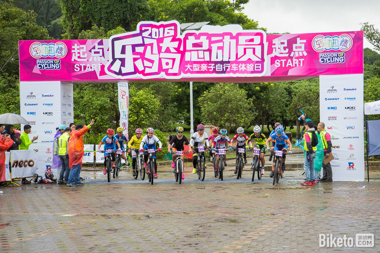 自行车运动的未来 2016乐骑总动员大型亲子体验日