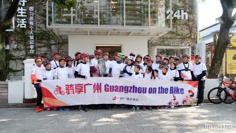 骑享广州,美骑