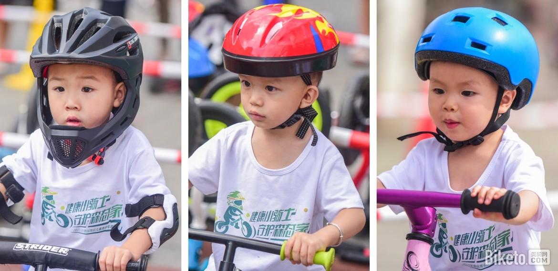 儿童平衡车,小沫沫六一儿童节,儿童平衡车,圣德保陶瓷-3773-side.jpg