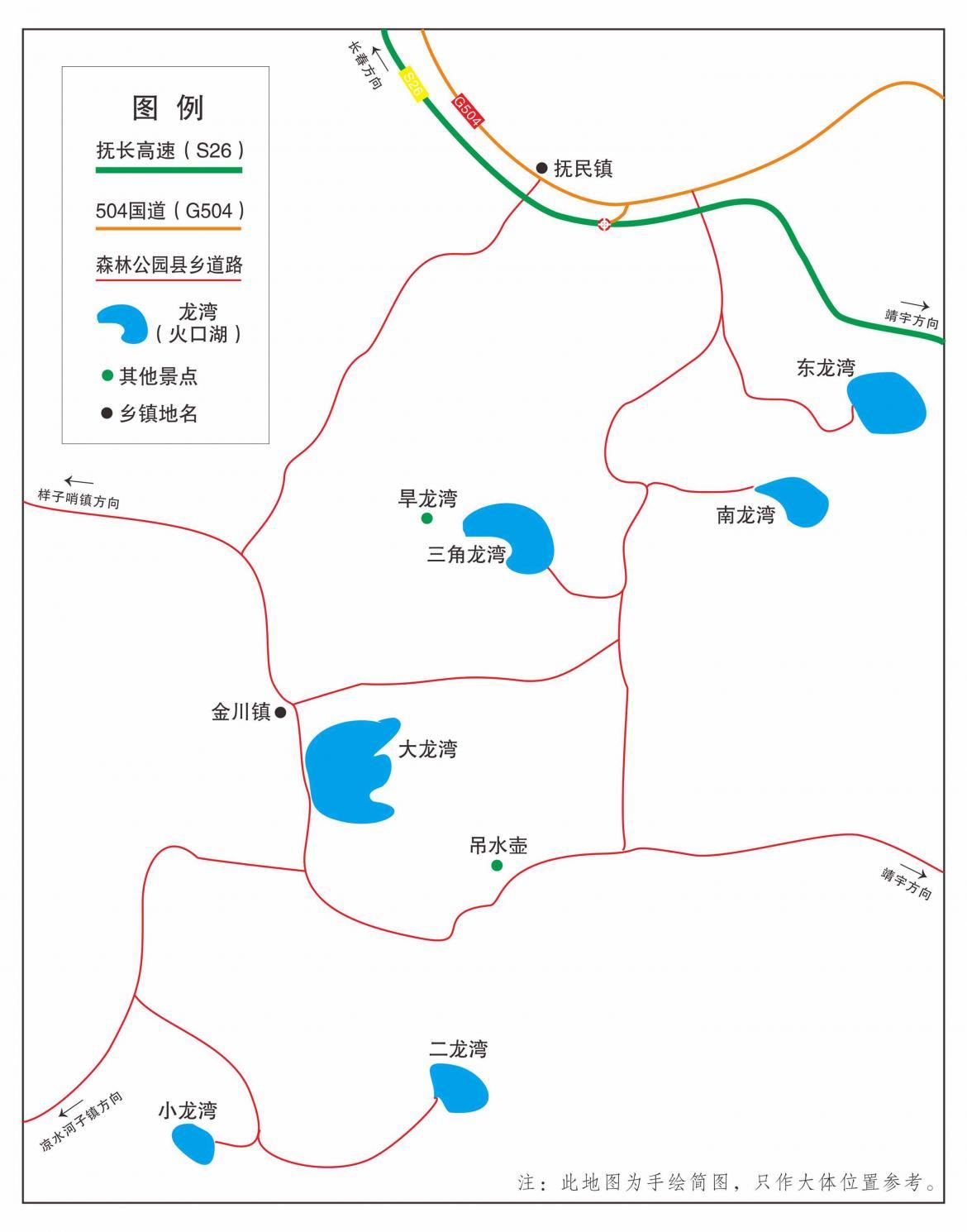 龙湾群手绘地图.jpg