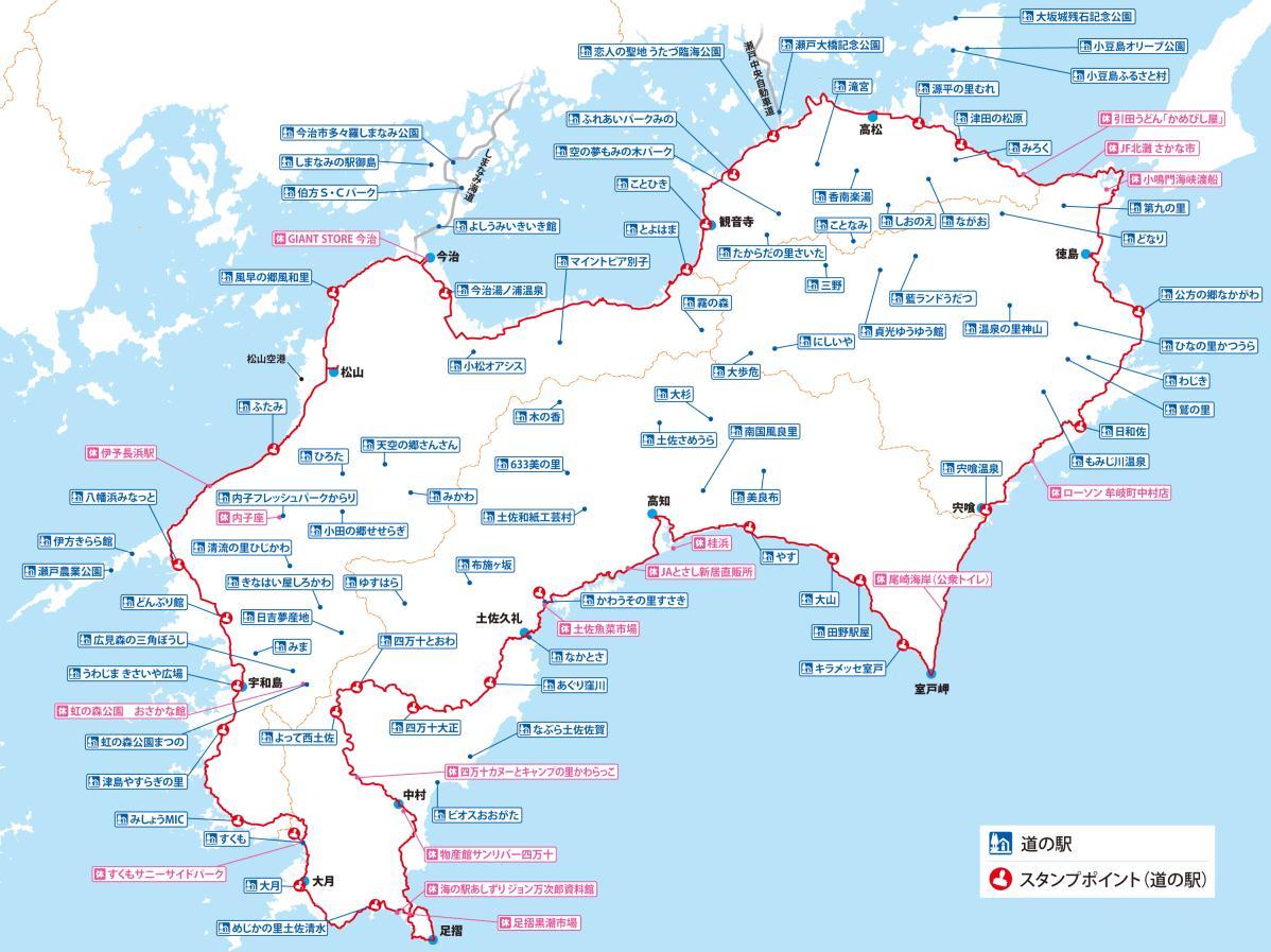 攻略,日本,骑行,四国