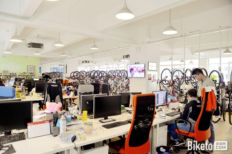 美骑网办公环境