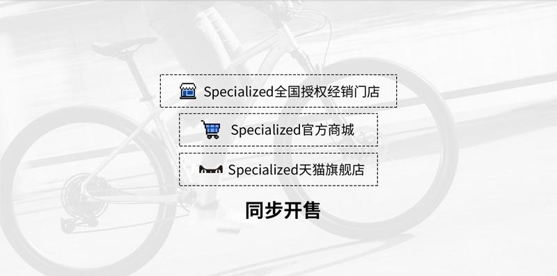 Specialized,山地车