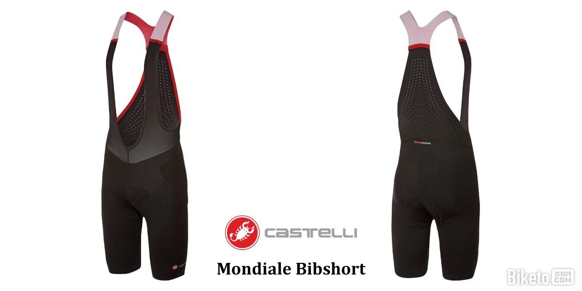 前所未有的体验:Castelli Mondiale 骑行裤