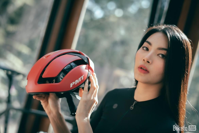 pmt头盔